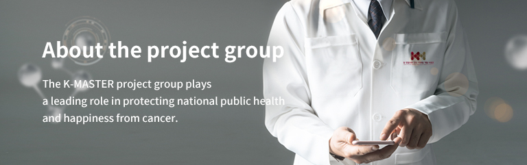 About the Project Group
